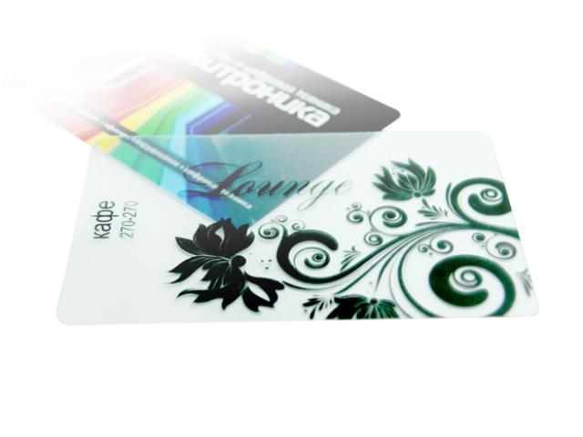 заказать пластиковую карту visa platinum Южно-Сахалинск